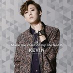 Make me/Out of my life feat.K(DVD付)/KEVIN(from U-KISS)[CD+DVD]【返品種別A】