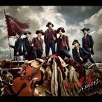 [枚数限定][限定盤]赤い果実(初回生産限定盤A)/Kis-My-Ft2[CD+DVD]【返品種別A】