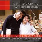 ラフマニノフ:ピアノ協奏曲第2番/辻井伸行×佐渡裕[Blu-specCD2]【返品種別A】