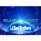 三代目 J Soul Brothers LIVE TOUR 2015「BLUE PLANET」/三代目 J Soul Brothers from EXILE TRIBE[DVD]通常盤【返品種別A】