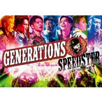 GENERATIONS LIVE TOUR 2016 SPEEDSTER/GENERATIONS from EXILE TRIBE[DVD]【返品種別A】