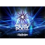 """[枚数限定][限定版]三代目 J Soul Brothers LIVE TOUR 2016-2017 """"METROPOLIZ""""(Blu-ray/初回生産限定盤)[Blu-ray]【返品種別A】"""