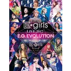 E-girls LIVE 2017 〜E.G.EVOLUTION〜【DVD3枚組】/E-girls[DVD]【返品種別A】