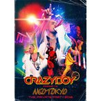 CRAZYBOY presents NEOTOKYO 〜THE PRIVATE PARTY 2018〜/CRAZYBOY[DVD]【返品種別A】