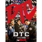 DTC-湯けむり純情篇- from HiGH LOW Blu-ray Disc2枚組  豪華盤