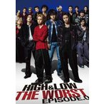 HiGH LOW THE WORST EPISODE.0 DVD2枚組