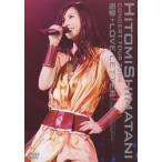 ショッピングhitomi HITOMI SHIMATANI CONCERT TOUR 2004 追憶+LOVE LETTER/島谷ひとみ[DVD]【返品種別A】