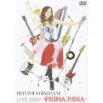 ショッピングhitomi Hitomi Shimatani Live 2007-PRIMA ROSA-/島谷ひとみ[DVD]【返品種別A】