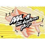 AAA TOUR 2009-A depArture pArty-/AAA[DVD]【返品種別A】