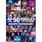 [枚数限定]A 50 SINGLES 〜LIVE SELECTION〜/浜崎あゆみ[DVD]【返品種別A】