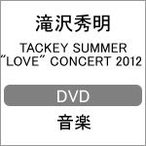 "TACKEY SUMMER ""LOVE"