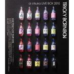 ai otsuka LIVE BOX 2015〜TRiCKY BORNBON〜/大塚愛[Blu-ray]【返品種別A】
