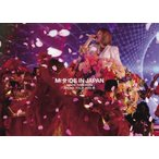 ayumi hamasaki ARENA TOUR 2016 A 〜M(A)DE IN JAPAN〜/浜崎あゆみ[DVD]【返品種別A】