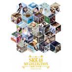 [枚数限定][限定版]SKE48 MV COLLECTION 〜箱推しの中身〜 COMPLETE BOX/SKE48[Blu-ray]【返品種別A】