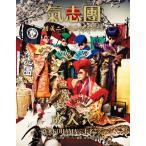 氣志團結成二十周年記念公演「成人式〜YOKOHAMA 20才ごえ〜」/氣志團[Blu-ray]【返品種別A】