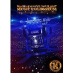 [�������][������]LIVE TOUR 2017 MUSIC COLOSSEUM(�����/2DVD+VR)/Kis-My-Ft2[DVD]�����'���A��