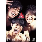 [������ŵ��]TWENTIETH TRIANGLE TOUR ���Ǥ����������̾��ס�/20th Century[DVD]�����'���A��