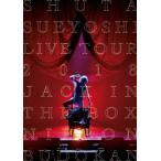 Shuta Sueyoshi LIVE TOUR 2018 -JACK IN THE BOX- NIPPON BUDOKAN【DVD】/Shuta Sueyoshi[DVD]【返品種別A】