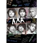[先着特典付/初回仕様]AAA FAN MEETING ARENA TOUR 2018 〜FAN FUN FAN〜【DVD】/AAA[DVD]【返品種別A】
