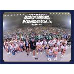 ケツメイシ LIVE 2018 お義兄さん!! ライナを嫁にくださいm(_ _)m inメットライフドーム【Blu-ray】/ケツメイシ[Blu-ray]【返品種別A】