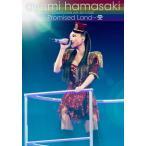 [先着特典付]ayumi hamasaki COUNTDOWNLIVE 2019-2020〜Promised Land〜A【DVD】/浜崎あゆみ[DVD]【返品種別A】