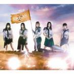 革命の丘(Type-A)/SKE48[CD+DVD]【返品種別A】