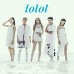 lolol(MUSIC VIDEO盤)/lol[CD+DVD]【返品種別A】