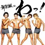 [�������][������]����ȤΡ����!(�������������B)/�����[CD+DVD]�����'���A��