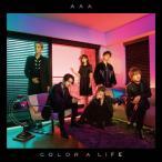 [枚数限定][限定盤]COLOR A LIFE(初回生産限定盤/CD+DVD)/AAA[CD+DVD]【返品種別A】