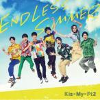 [枚数限定][限定盤][先着特典付]ENDLESS SUMMER(初回盤B)/Kis-My-Ft2[CD+DVD]【返品種別A】