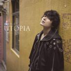 UTOPIA(スペシャル映像収録盤)/崎山つばさ[CD+DVD]【返品種別A】