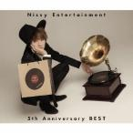 Nissy Entertainment 5th Anniversary BEST(通常版)[初回仕様]【2CD+DVD2枚組】/Nissy(西島隆弘)[CD+DVD]通常盤【返品種別A】