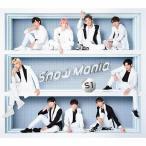 [枚数限定][限定盤][先着特典付]Snow Mania S1(初回盤A)【CD2枚組+Blu-ray】/Snow Man[CD+Blu-ray]【返品種別A】