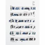 [枚数限定][限定盤][先着特典付]V6ベストアルバム「タイトル未定」(初回盤A)【CD4枚組+DVD2枚組】/V6[CD+DVD]【返品種別A】