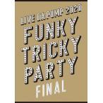 LIVE DA PUMP 2020 Funky Tricky Party FINAL at さいたまスーパーアリーナ【2DVD】/DA PUMP[DVD]【返品種別A】
