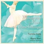 Musique pour le Cours de Danse Classique III�Խ����ѡ�/�����һ�[CD]�����'���A��