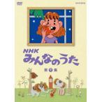 NHK みんなのうた 第7集/子供向け[DVD]【返品種別A】