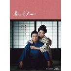 妻は、くノ一 Blu-ray BOX/市川染五郎[Blu-ray]【返品種別A】