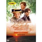 アボンリーへの道 SEASON 3/セーラ・ポリー[DVD]【返品種別A】