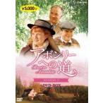 アボンリーへの道 SEASON 5  DVD
