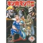 キン肉マンII世 Round.9/アニメーション[DVD]【返品種別A】