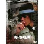 探偵物語 VOL.3/松田優作[DVD]【返品種別A】