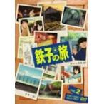 鉄子の旅 VOL.2/アニメーション[DVD]【返品種別A】