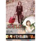 soeur スール TWILIGHT FILE IV/宝生舞[DVD]【返品種別A】