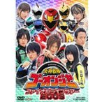 炎神戦隊ゴーオンジャー ファイナルライブツアー2009/イベント[DVD]【返品種別A】