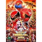 ショッピングゴーカイジャー ゴーカイジャー ゴセイジャー スーパー戦隊199ヒーロー大決戦 コレクターズパック/特撮(映像)[DVD]【返品種別A】