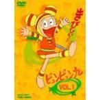 ピュンピュン丸 VOL.1/アニメーション[DVD]【返品種別A】