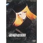 銀河鉄道999/アニメーション[DVD]【返品種別A】