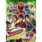 特命戦隊ゴーバスターズ ファイナルライブツアー2013/イベント[DVD]【返品種別A】