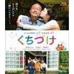 くちづけ/貫地谷しほり[Blu-ray]【返品種別A】